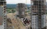 Покупка квартир в строящихся домах Москвы может обернуться кошмаром